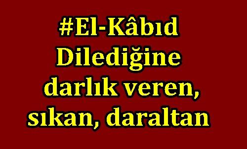 ya-el-kabid